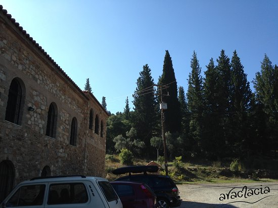 Agion Tessarakonta Martyron Church