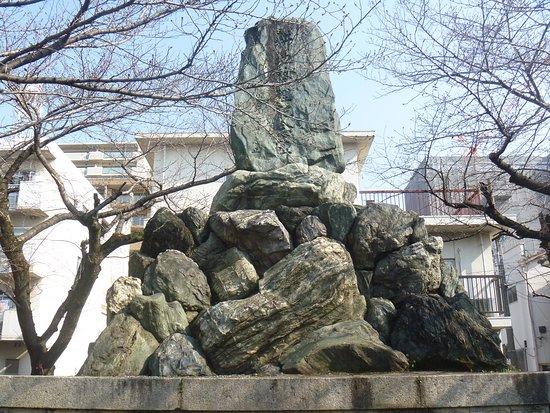Kochi Seiri Monument