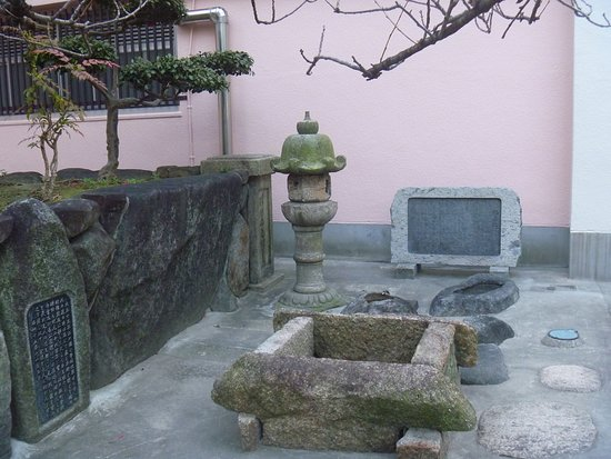 Konohananoi Monument