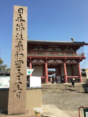 Shitennoji Temple Foto