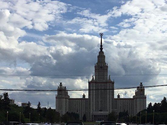 Lomonosov Moscow State University (MGU): Против Солнца.