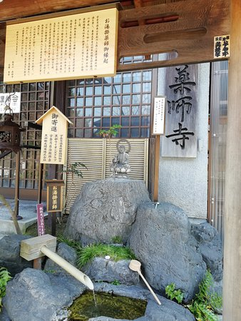 Unazuki Onsen: お湯掛け薬師様