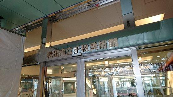 Akita Senshu Museum of Art – kuva