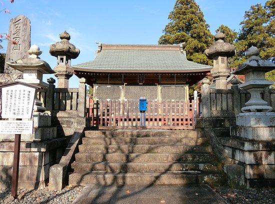 Seiryu Gongendo Hall