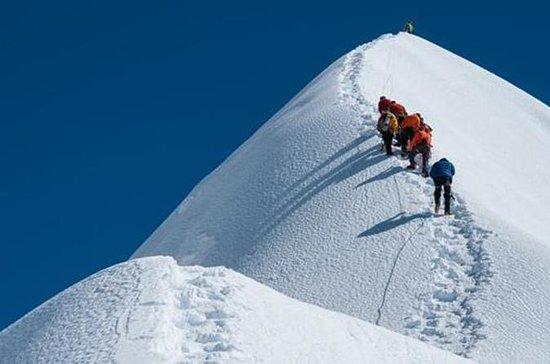 Trekking and Island Peak Climbing - 13 Days