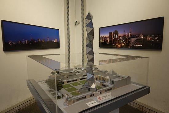 Art Tower Mito: 1階には模型もありました