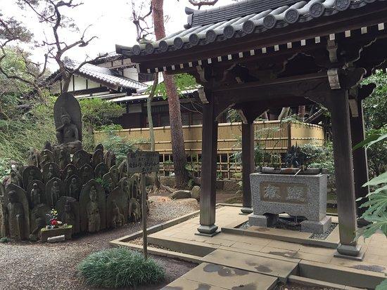 Shinsei-ji Temple