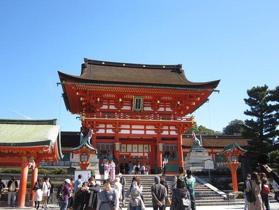 First, Fushimi Inari