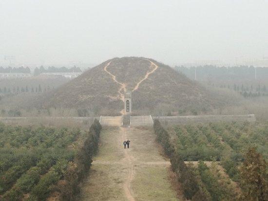 Zhongling Mausoleum