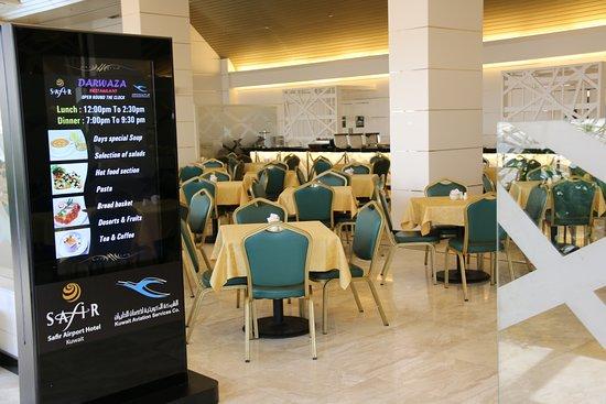 Safir Airport Hotel Photo