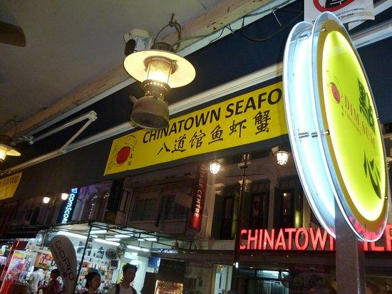 Chinatown Seafood Restaurant: Ristorante