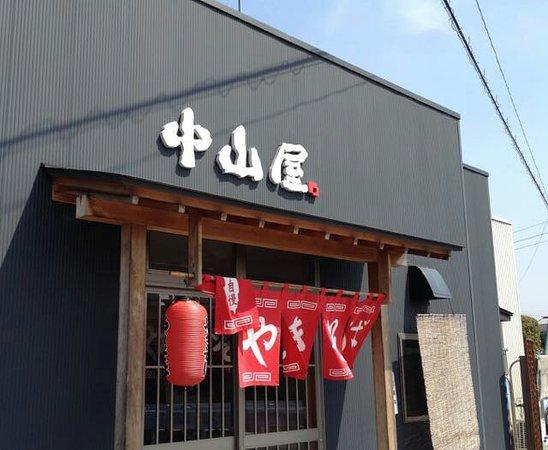 Chikusei, Japan: IMG_1908_large.jpg