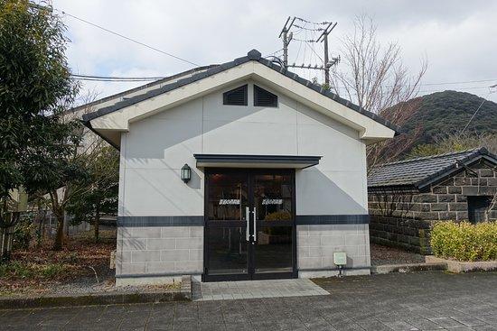 Railway Information Museum