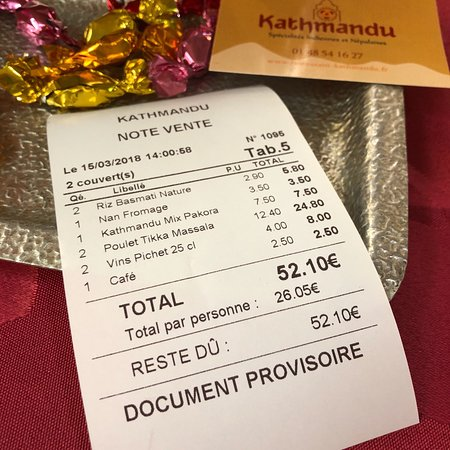Villemomble, France: photo4.jpg