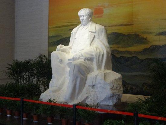 Shaoshan, Chine : Museum