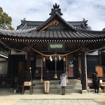 Hikari, Japonia: photo0.jpg