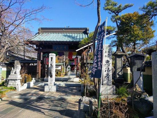 Eho-ji Temple