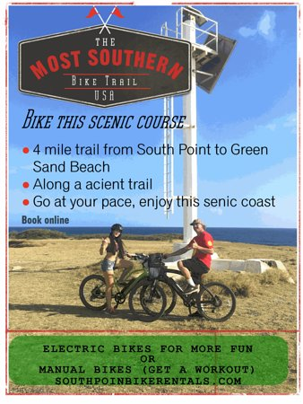 South Point Bike Rentals