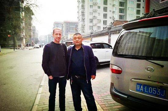 Self-Guided Xi'an Terracotta Warriors...