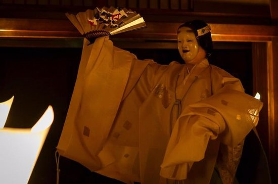 Lantern Light Noh - Experience Japanese Classic Theater Performance