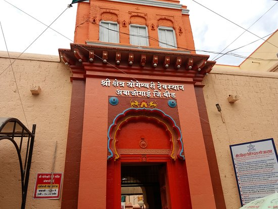 Ambajogai, India: Main Facade of Yogeshwari Temple