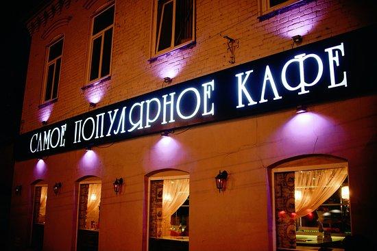 проверочная закупка проститутки новости гостиницы киров