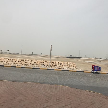 Sitrah, Bahrein: Sitra Mall
