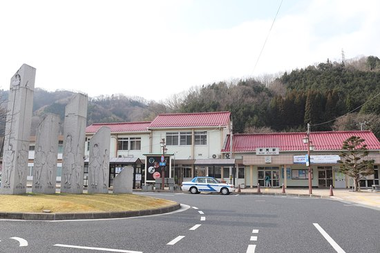 Niimi City Tourist Information
