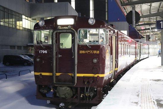 Kikonai-cho, Japón: 函館にて