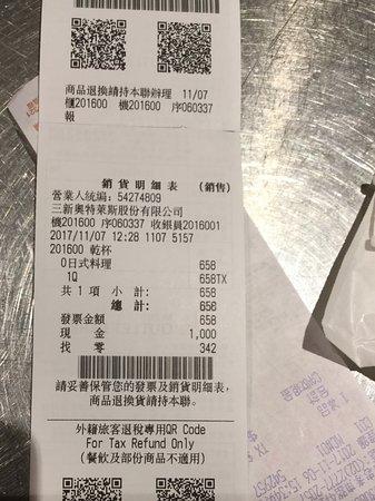 Kanpai Yakiniku Restaurant- Linkou: 三人吃了$658台幣