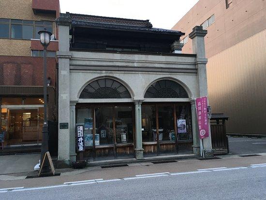 Inamiya Butsudan Shop