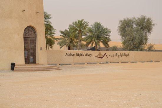 Al Khatim, Zjednoczone Emiraty Arabskie: .
