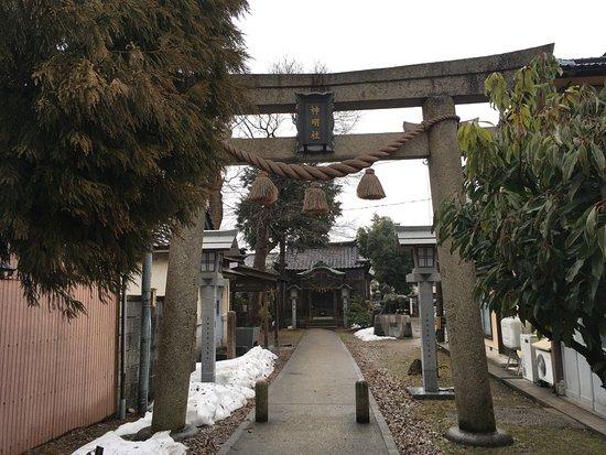Otemachi Shimeisha Shrine
