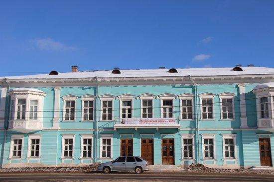 Pozharskikh Hotel