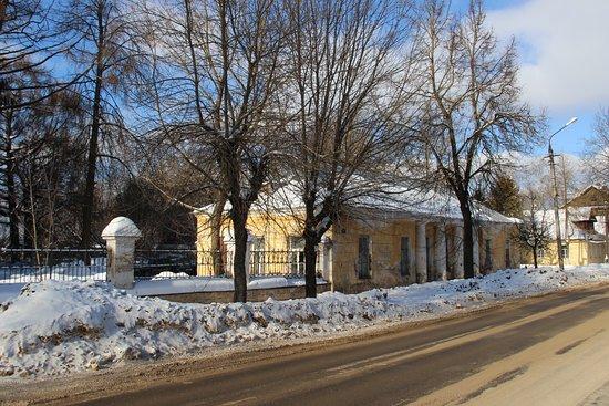 Putevoi Palace