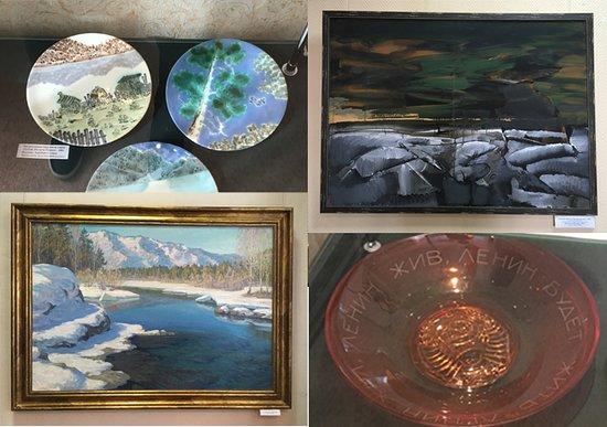 Altai Krai State Fine Arts Museum