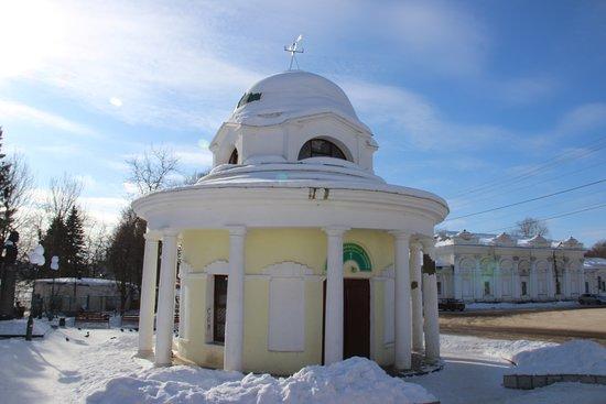 Krestovozdvizhenskaya Chapel