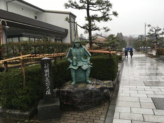 Maeda Toshinaga Statue