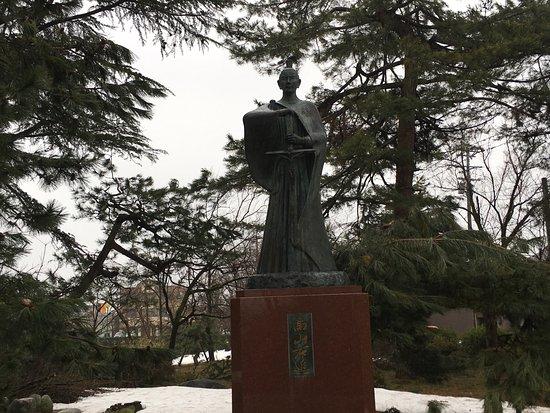 Takaya Ukon Monument