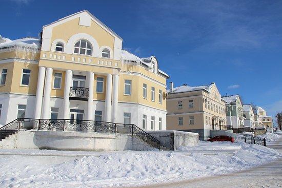 Tveretskaya Embankment