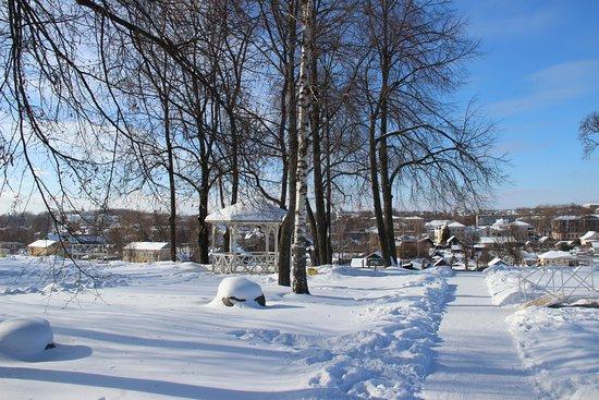 Lyubov i Vernost Park