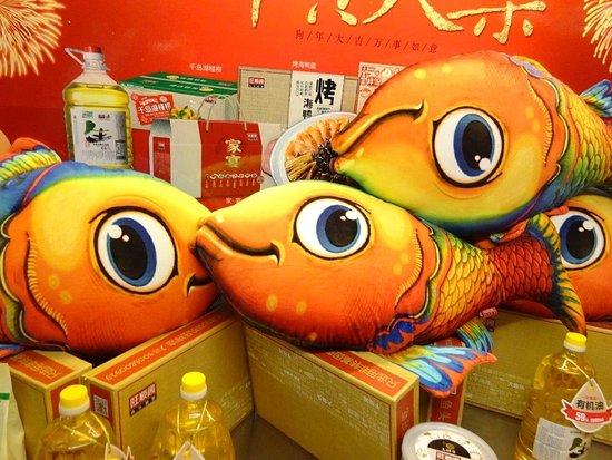 Foto de Wangshun Ge (Dongzhimen)