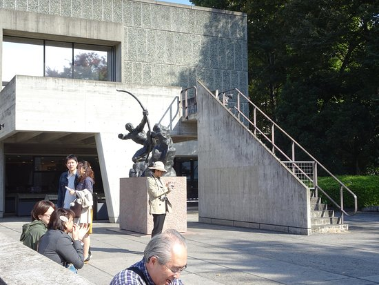 National Museum of Western Art: View of One Section of UNESCO World Heritage Site Building