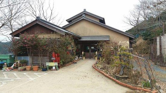 Takahara Kirinosato