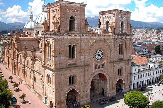 Private Cuenca City Half Day Tour
