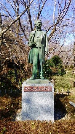 Townsend Harris Bronze Statue