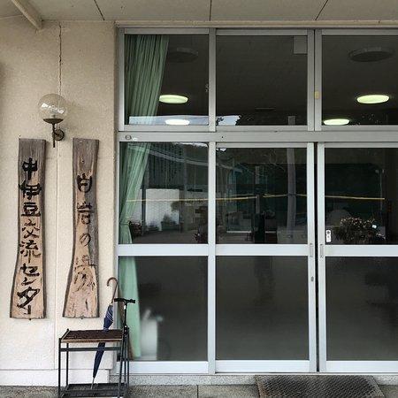 Shiraiwa no Yu