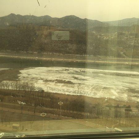 Benxi, Chine : photo1.jpg