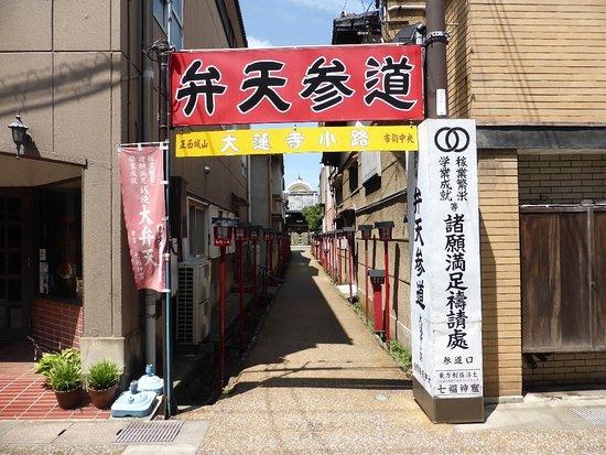 Kurayoshi Photo