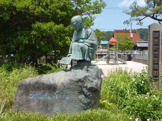 Uchibukinagashi Shibina Statue